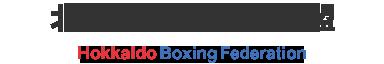 北海道ボクシング連盟